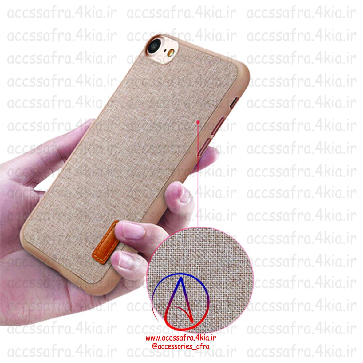 قاب محافظ بیسوس Baseus Grain Case Sunie Series iPhone 7