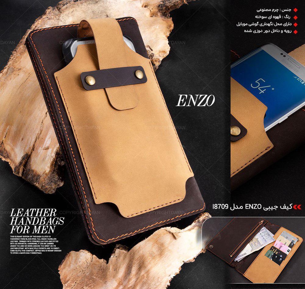 کیف اسکناس و موبایل پالتویی Enzo مدل N8709