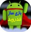 http://uupload.ir/files/qap_tbx_picsart_10-05-05.04.28.jpg