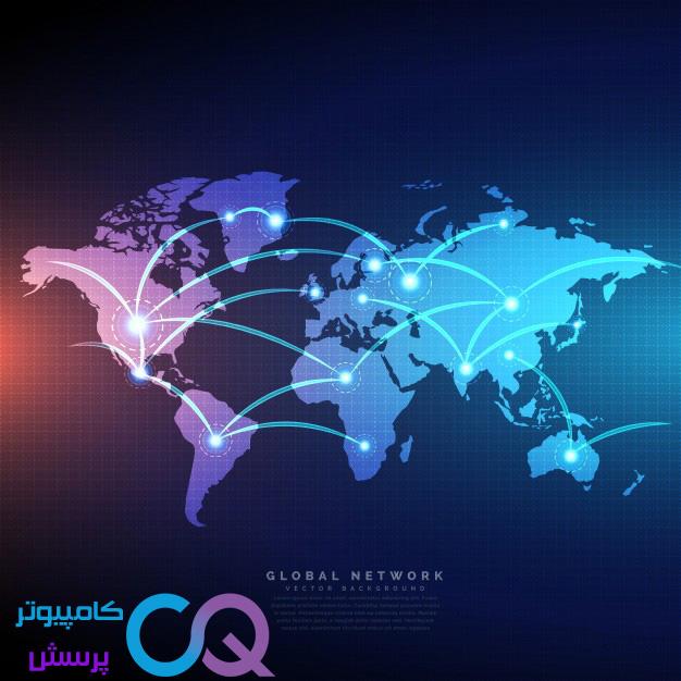 شبکه – آموزش مقدماتی کامپیوتر