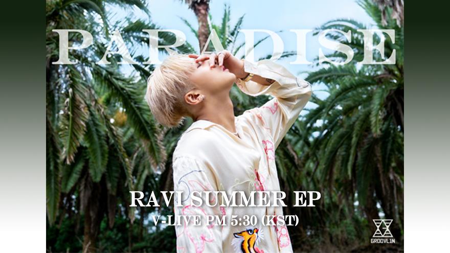 200728 [RAVI] Summer Album PARADISE Releases in 30 Minutes