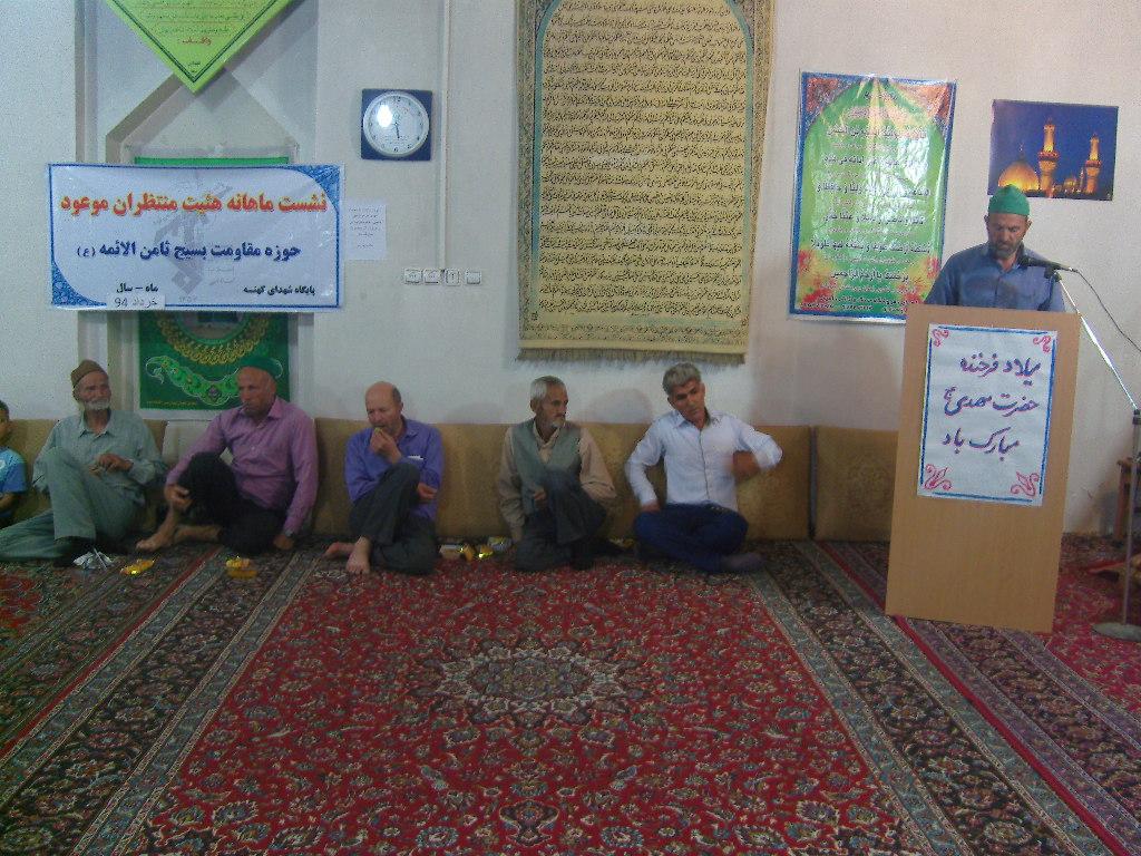 اقامه نماز جماعت در مسجد امیرالمومنین روستای کهنه