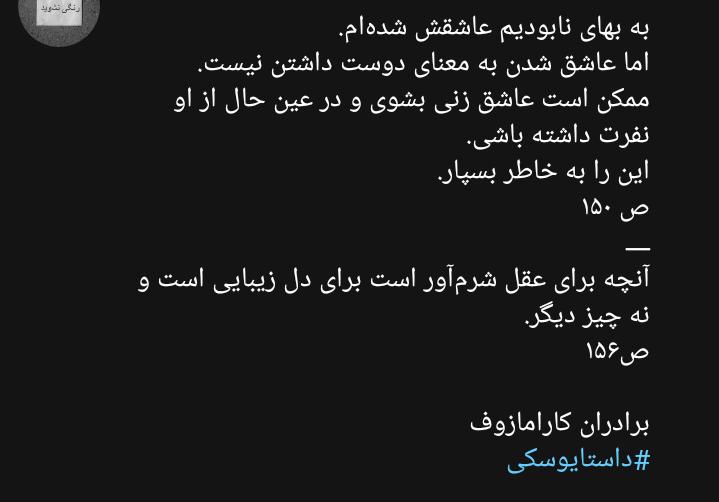 qi5a_screenshot_2018-07-28-15-23-19.png