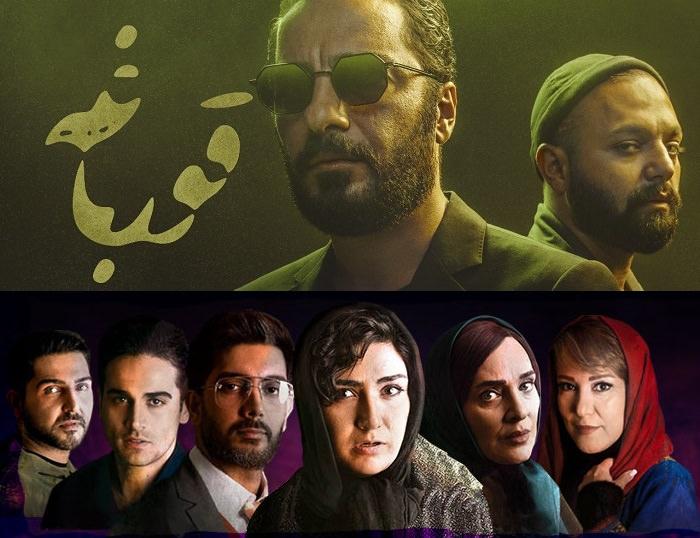 qkhs_iranian_movies.jpg