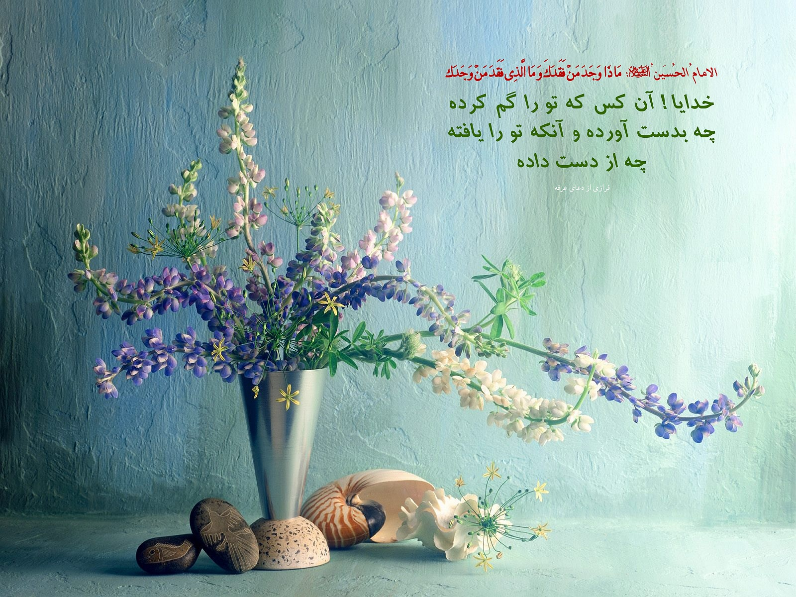 http://uupload.ir/files/qmbr_641hadis_h109.jpg