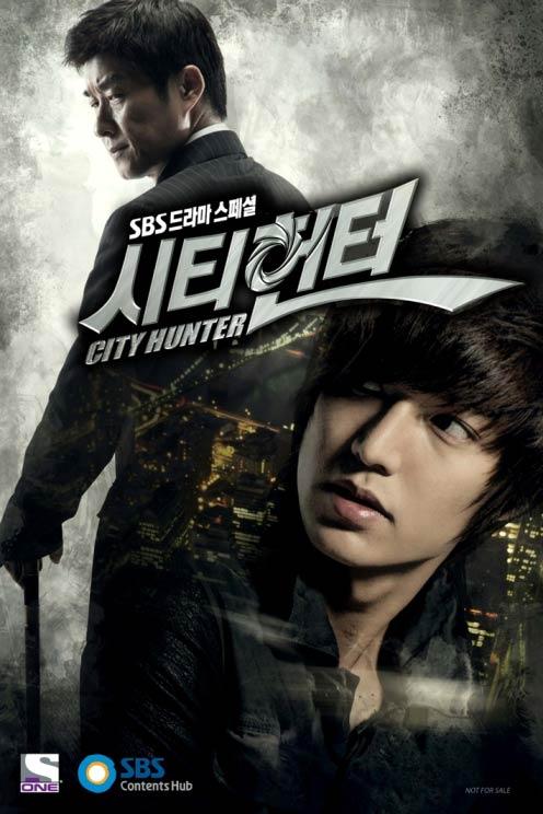 Image result for دانلود سریال کره ای شکارچی شهر City Hunter