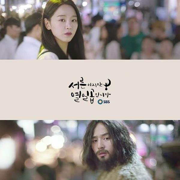 دانلود سریال کره ای سی اما هفده - Thirty But Seventeen 2018 - با زیرنویس فارسی و کامل سریال