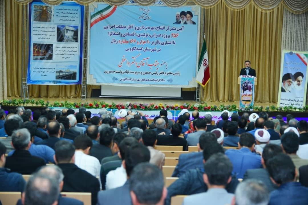 دولت با تمام توان برای رفع محرومیت استانهای محروم تلاش می کند