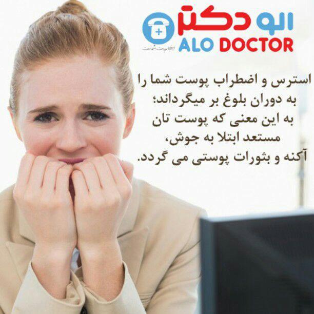 دکتر هلاکویی تلگرام