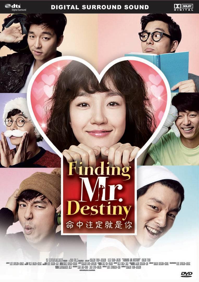 دانلود فیلم کره ای در جستجوی آقای سرنوشت Finding Mr Destiny 2010 با زیرنویس فارسی