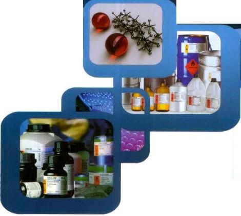 ملزومات و تجهیزات یکبار مصرف آزمایشگاهی و بیمارستانی