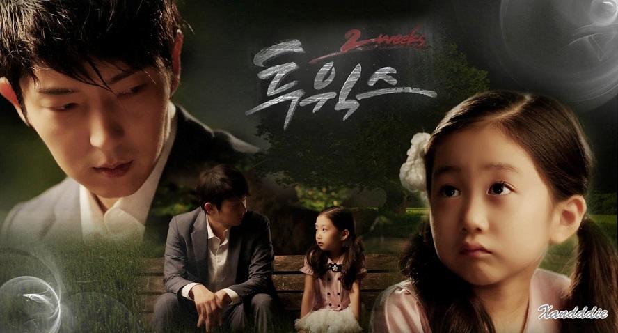 دانلود سریال کره ای دو هفته - Two Weeks 2013 - با زیرنویس فارسی و کامل سریال