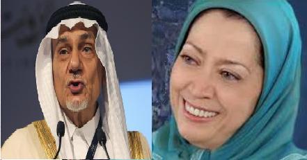 ازدواج مریم رجوی با شاهزاده سعودی