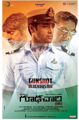 دانلود فیلم Goodachari 2018