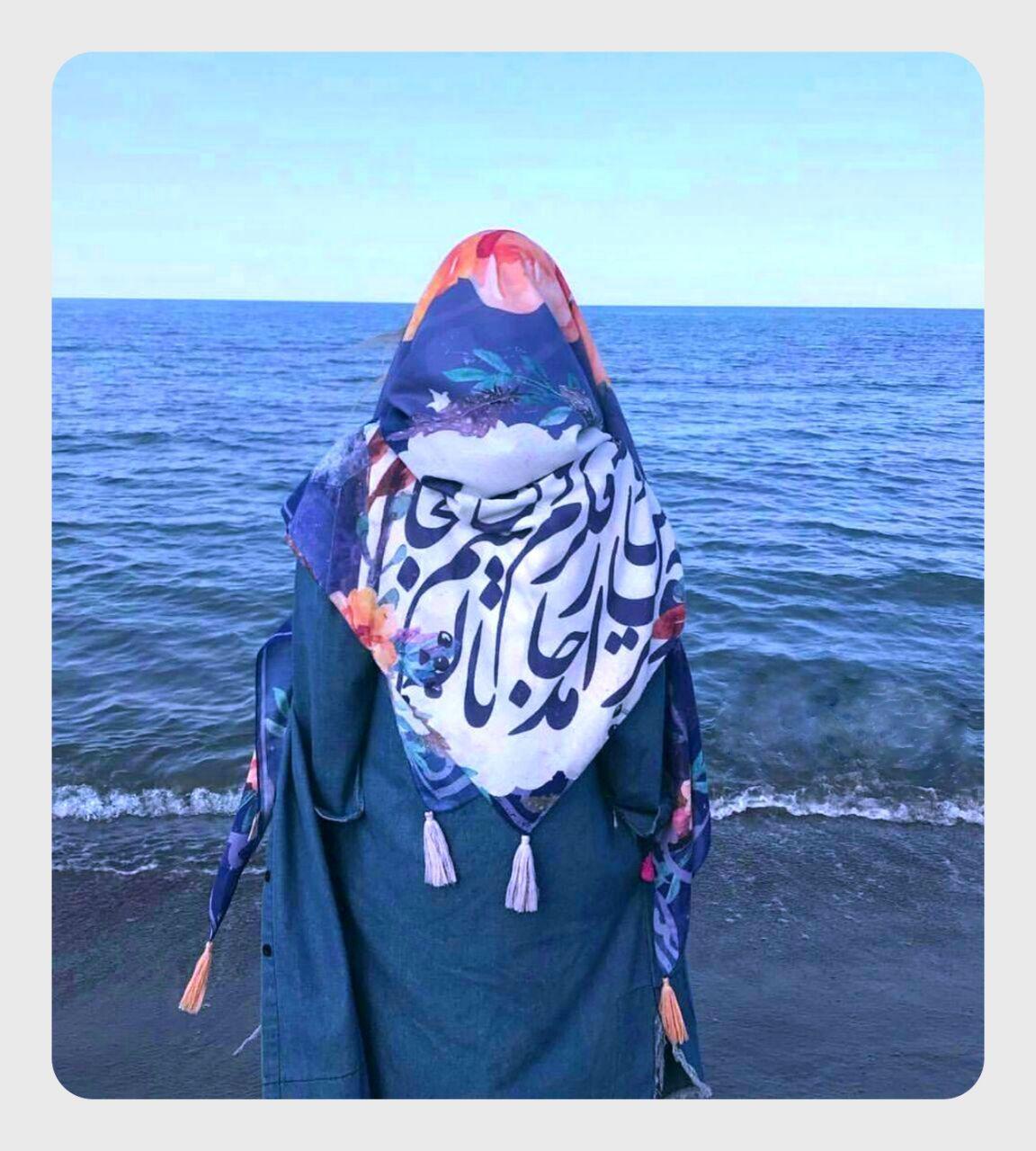 عکس دختر و دریا