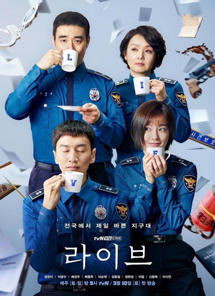 دانلود سریال کره ای زنده Live 2018 با زیرنویس فارسی