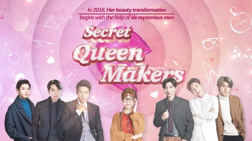 دانلود سریال کره ای ملکه سازان اسرار آمیز - Secret Queen Makers 2018 - با زیرنویس فارسی و کامل سریال