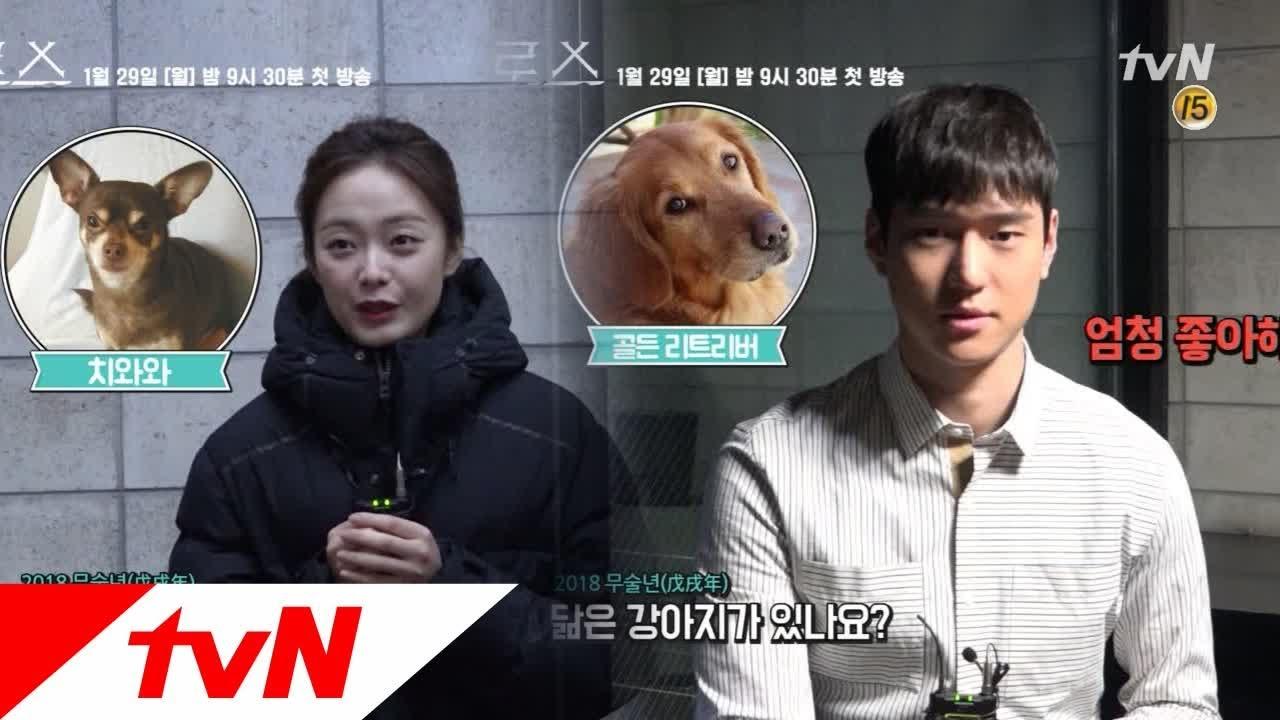 دانلود سریال کره ای صلیب Cross 2018 با زیرنویس فارسی