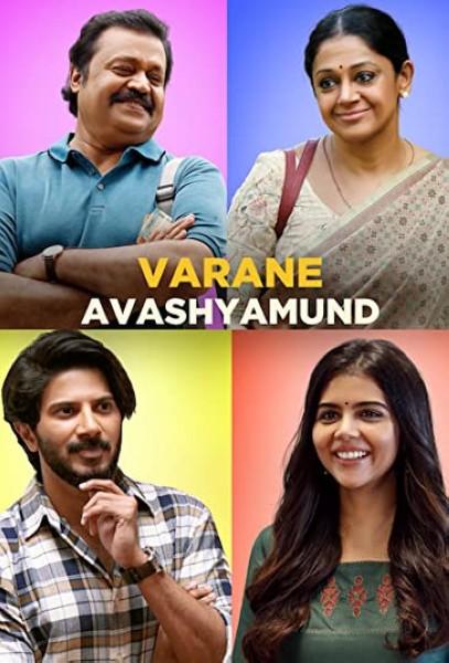 دانلود فیلم Varane Avashyamund 2020