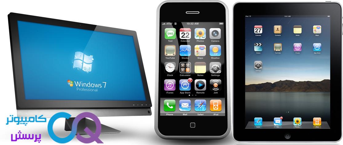 صفحه نمایش سخت افزار