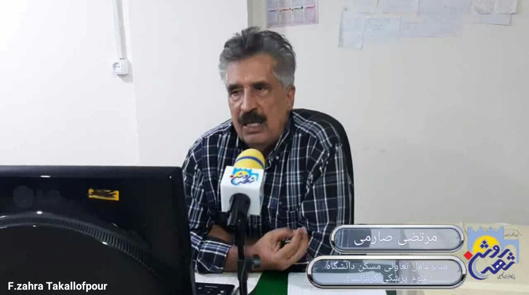 فاجعه زمین خواری در تعاونی مسکن علوم پزشکی کرمانشاه ژرف است