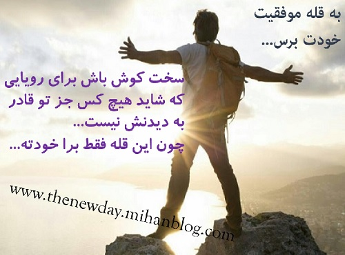 Image result for ‫ناراحتی کارآفرینان‬‎