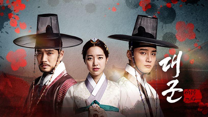 دانلود سریال کره ای شاهزاده بزرگ Grand Prince 2018 با زیرنویس فارسی کامل و با کیفیت عالی