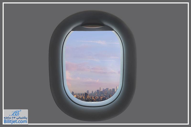 جنس شیشه هواپیما از چیست؟