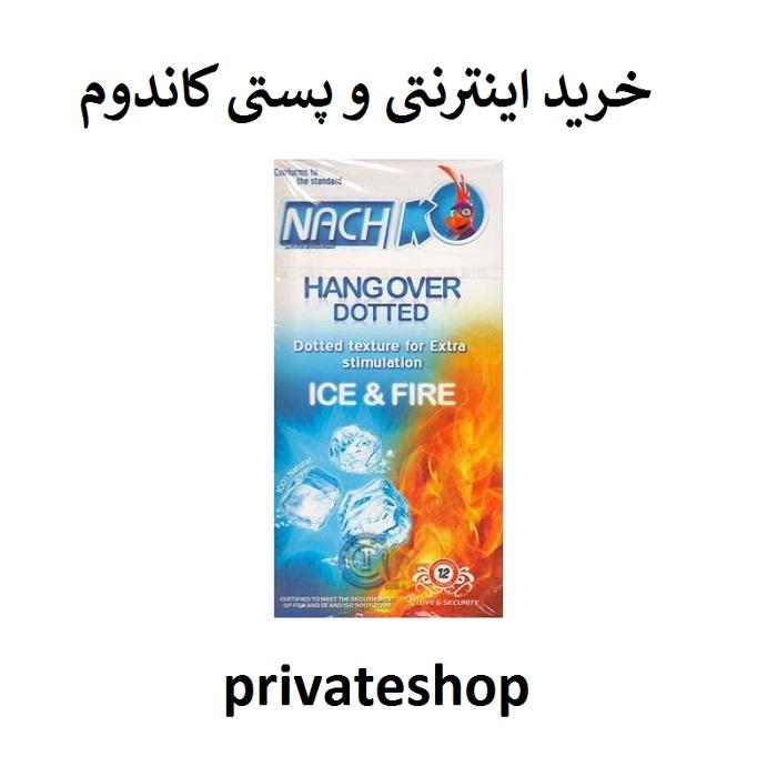 فروش اینترنتی کاندوم ناچ کدکس خاردار سرد و گرم Nach Kodex Hangover