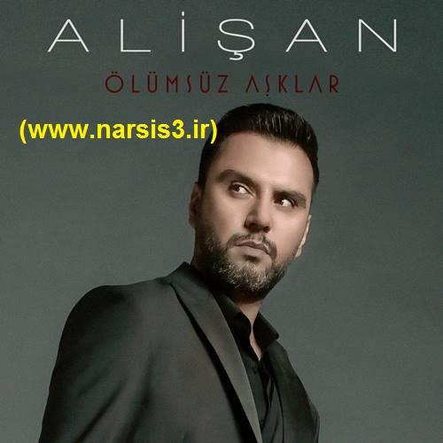 http://uupload.ir/files/rn2a_alisan-olumsuz-asklarmp-90music.png.jpg