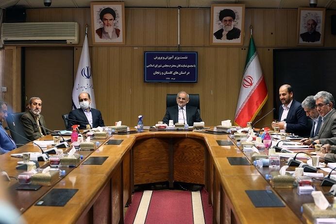 نشست وزیر آموزش و پرورش با استاندار و مجمع نمایندگان استان گلستان