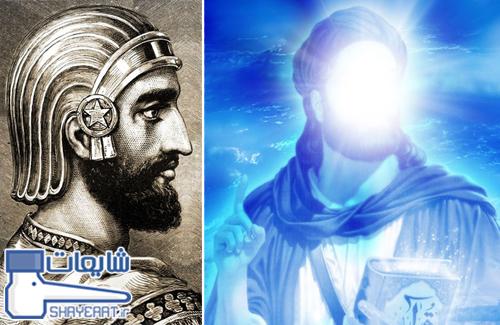 تفاوت حضرت محمد (ص) و کوروش !! / شایعه ۰۵۸۱