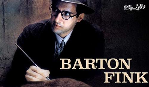 فیلم بارتون فینک