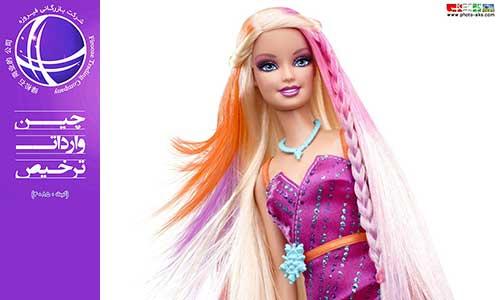 دنیای باربی , واردات عروسک و کالاهای مارک باربی