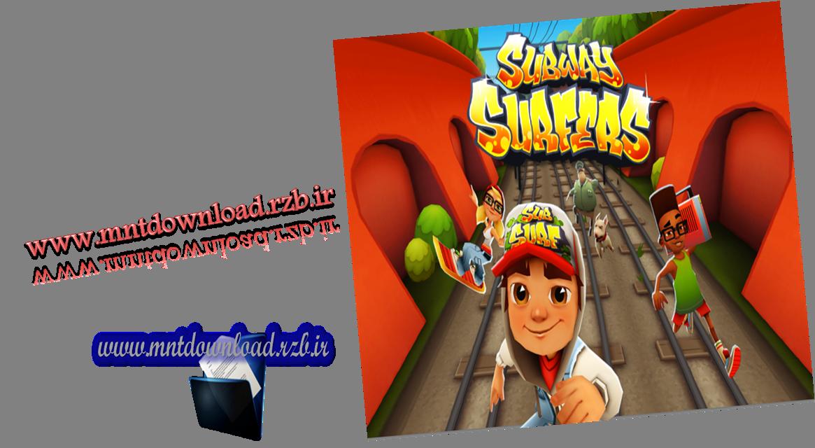 دانلود بازی Subway Surfers برای PC