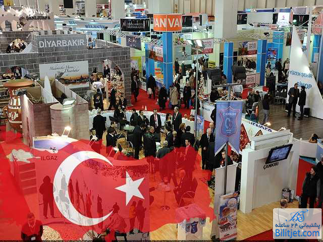 نمایشگاه استانبول