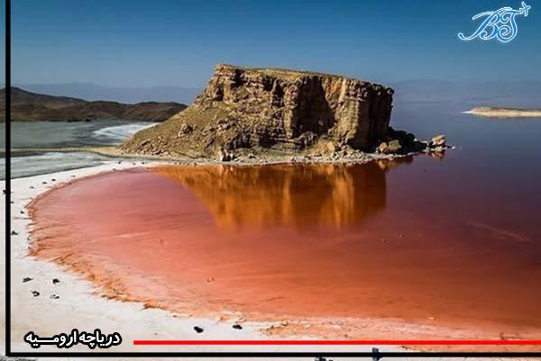 دریاچه ارومیه-بلیط جت