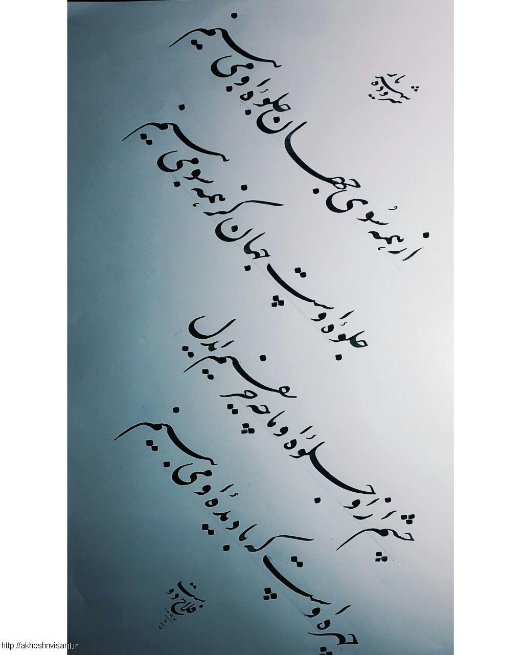 ry4_فلاح_دوست_شهریار.jpg