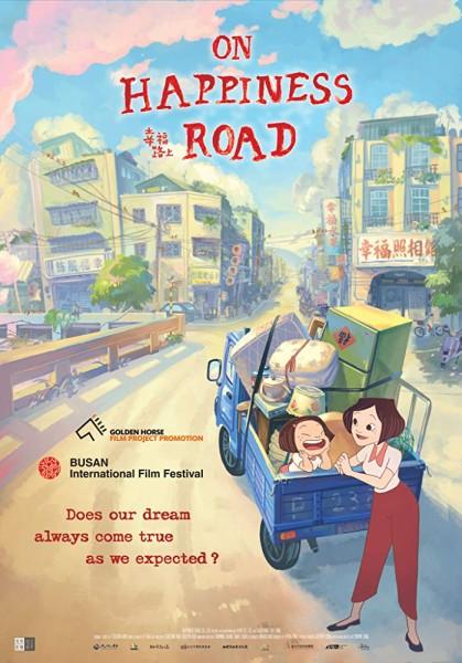دانلود انیمیشن On Happiness Road 2017