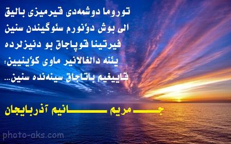 s07r_blue_sky_sea_(1).jpg