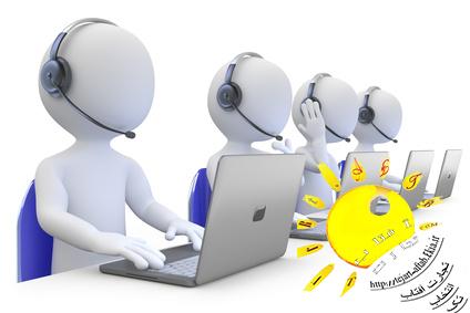 راهنمای کنترل پنل فروشگاه و سایت رایگان درآمدزایی فورکیا