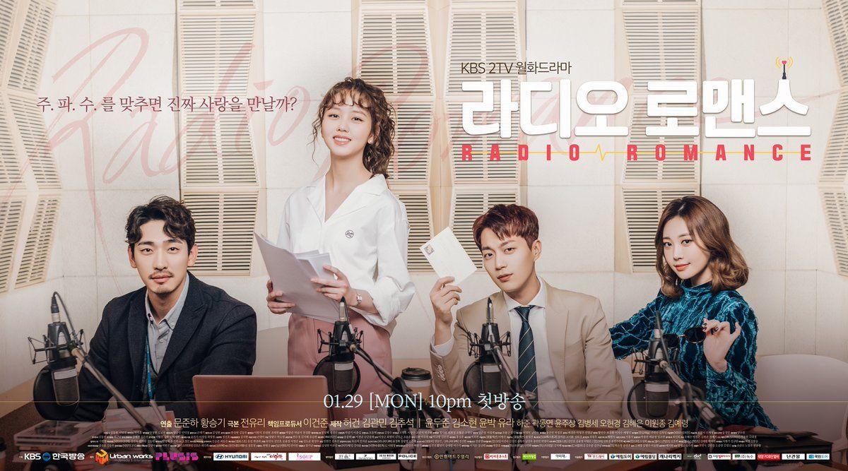 دانلود سریال -رادیو عاشقانه Radio Romance 2018