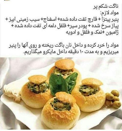 [تصویر: بحث آزاد آشپزی (۳)]