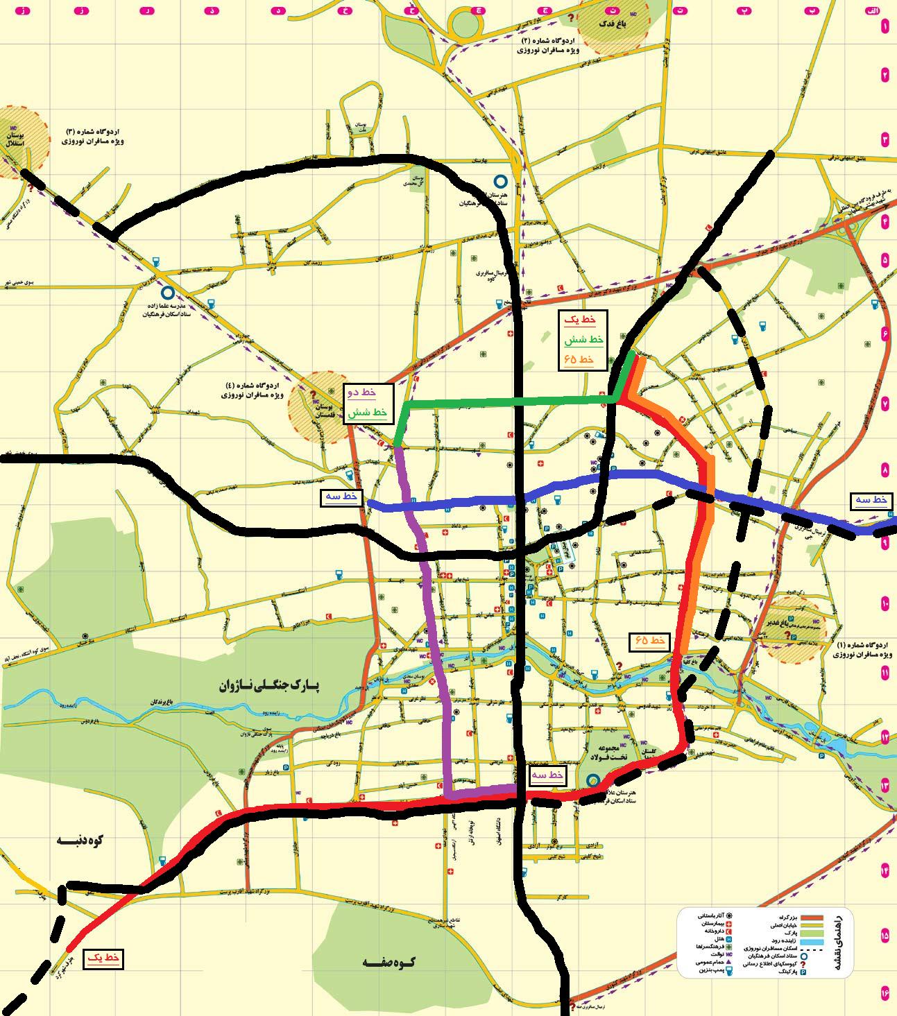 Esfahan] Bus Rapid Transit - SkyscraperCity