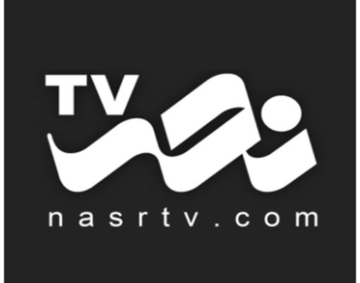 تلویزیون اینترنتی نصر تی وی