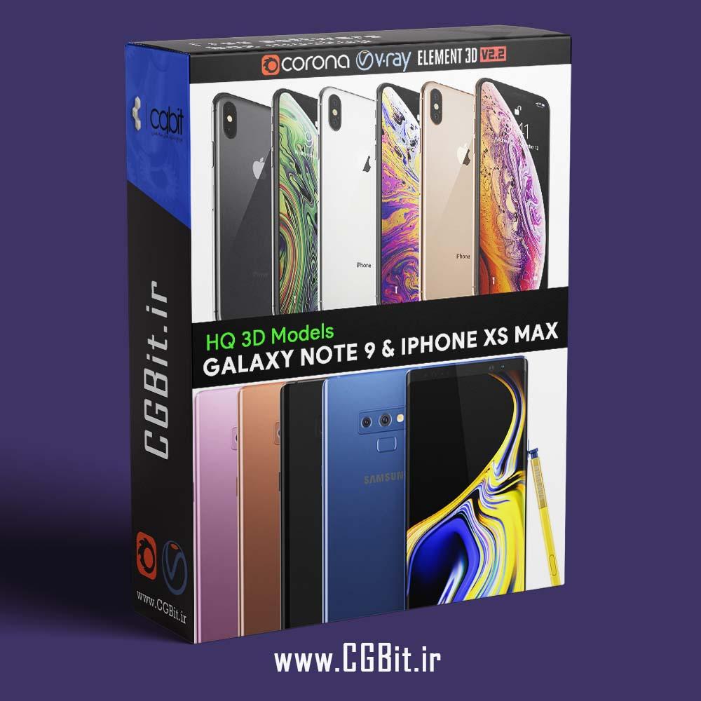 sa2t software box mockupe 1 - مدل سه بعدی Iphone x و galaxy note 9 در رنگ های اصلی