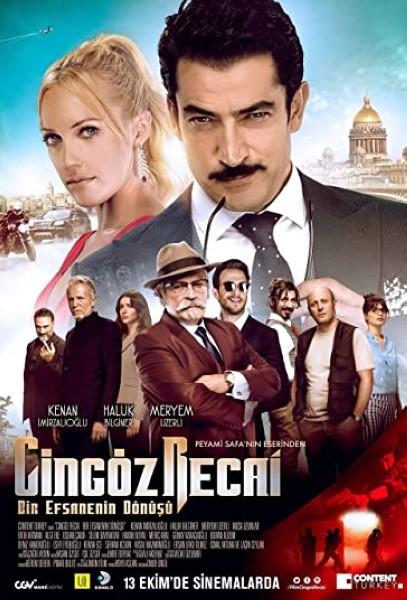 دانلود فیلم Cingoz Recai 2017