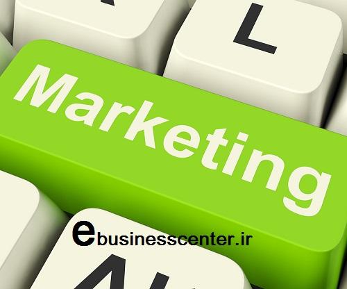 بازاریابی مجازی کسب و کار اینترنتی