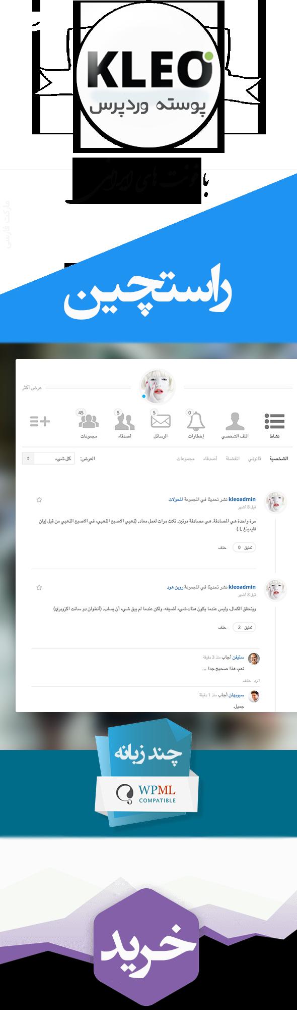 kelo-screenshot