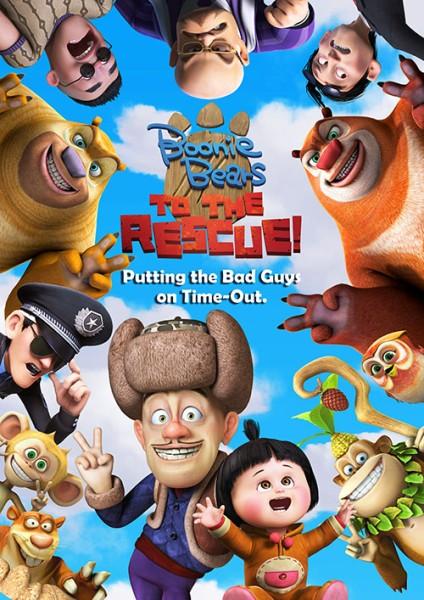 دانلود انیمیشن Boonie Bears: To the Rescue 2019